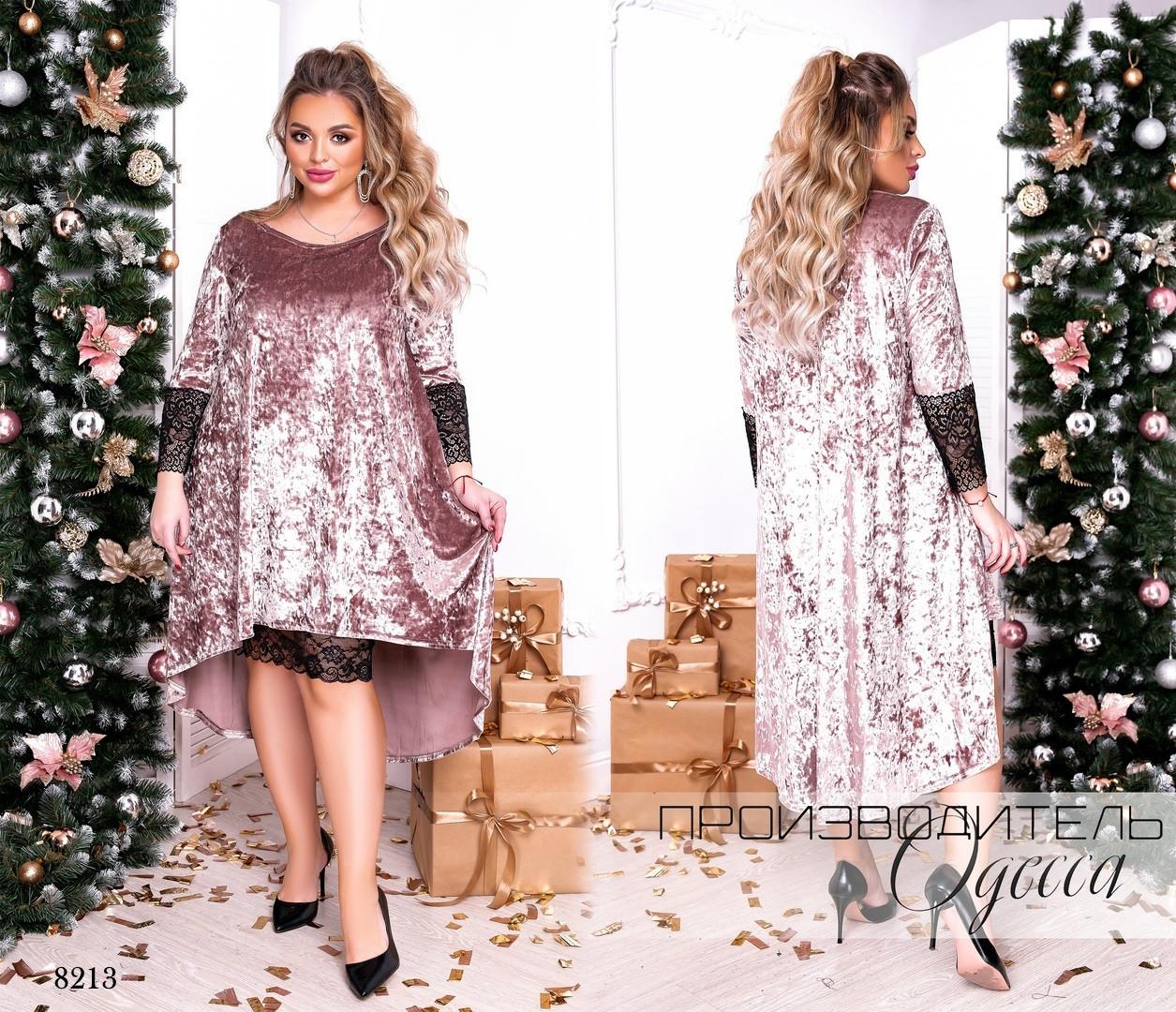 Платье вечернее касад свободного фасона бархат+кружево 54-56, 58-60