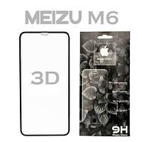 Захисне скло Meizu M6 3D Black