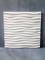Гипсовые 3d панели для стен Дюны