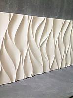 Гипсовые 3d панели для стен Ветер