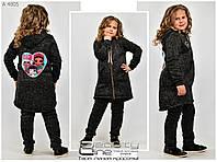 Детский теплый спортивный костюм трикотаж на флисе на девочку с нашивкой Лол - 6, 7, 8, 9, 10, 11, 12 лет.