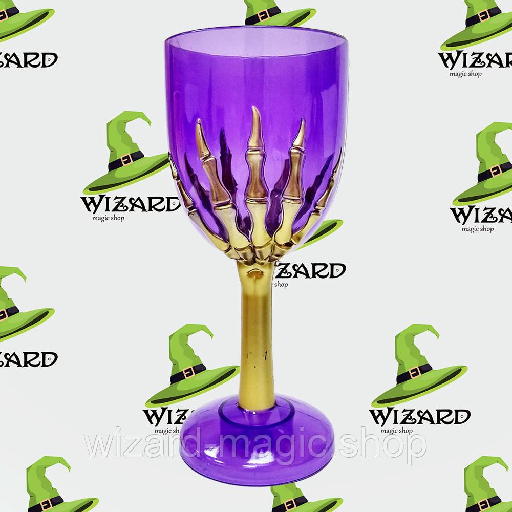 Бокал для шампанского Рука скелета фиолетовый