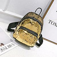 Женский рюкзак (сумка) с пайеткой M&JJ Золото 29*25*11 (2079)