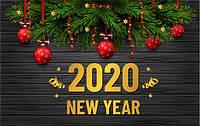 Новогодная акция 2020
