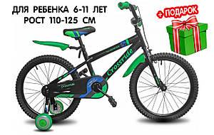 "Детский велосипед 20"" Crossride Fashion Bike"