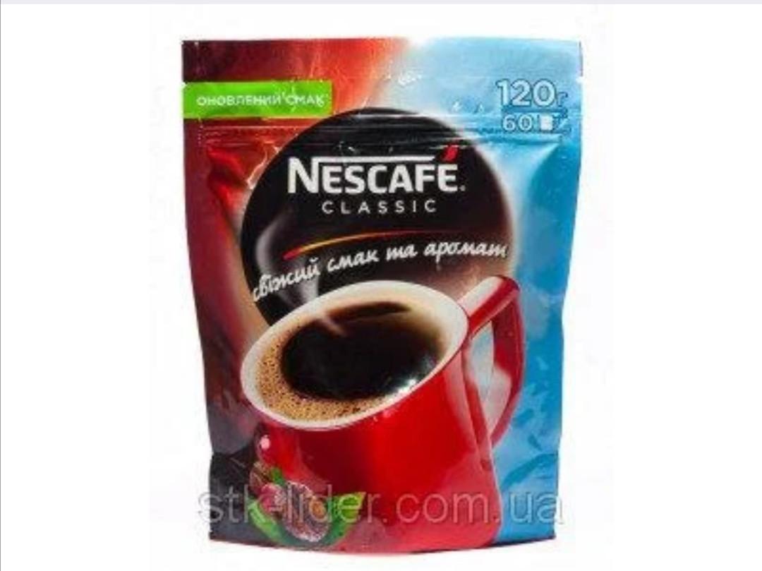 """Кофе растворимый Nescafe Classic 120 г """"Nescafe"""""""