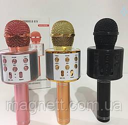 Беспроводной Bluetooth Караоке-микрофон 10Вт WS-858 в коробочке