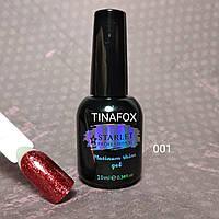 Гель-лак глиттерный для ногтей Starlet Professional Platinum Shine Gel №001, 10 мл