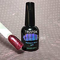 Гель-лак глиттерный для ногтей Starlet Professional Platinum Shine Gel №002, 10 мл
