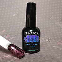 Гель-лак глиттерный для ногтей Starlet Professional Platinum Shine Gel №003, 10 мл