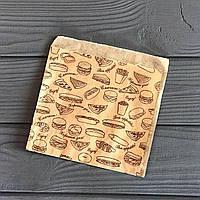 Бумажная упаковка для бургеров 45 1000 шт