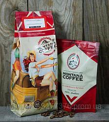 Кофе Колумбия Montana гурманский с шоколадным оттенком и винной кислинкой 500г обжарка сегодня!