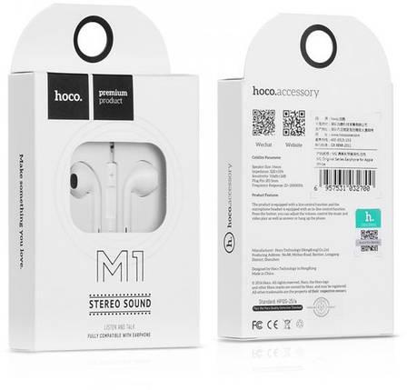 Навушники HOCO M1 гарнитура (White), фото 2