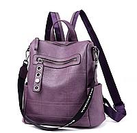 Рюкзак-сумка женский M&JJ Сиреневый 30*31*13 (3102)