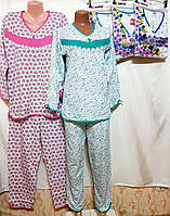 "Пижама ночная""Samo""Тёплые Узбекистан батал, фото 1"