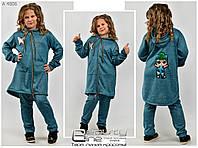 Детский теплый спортивный костюм с ангоры на девочку с пайетками кардиган +штаны - 6, 7, 8, 9, 10, 11, 12 лет.