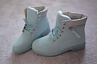 Женские ботинки голубые тимберленды мех зима  Европа 36-41 размер