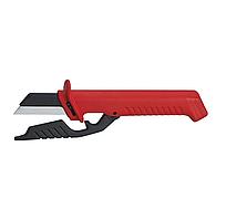Резак для кабелей - Knipex 98 56
