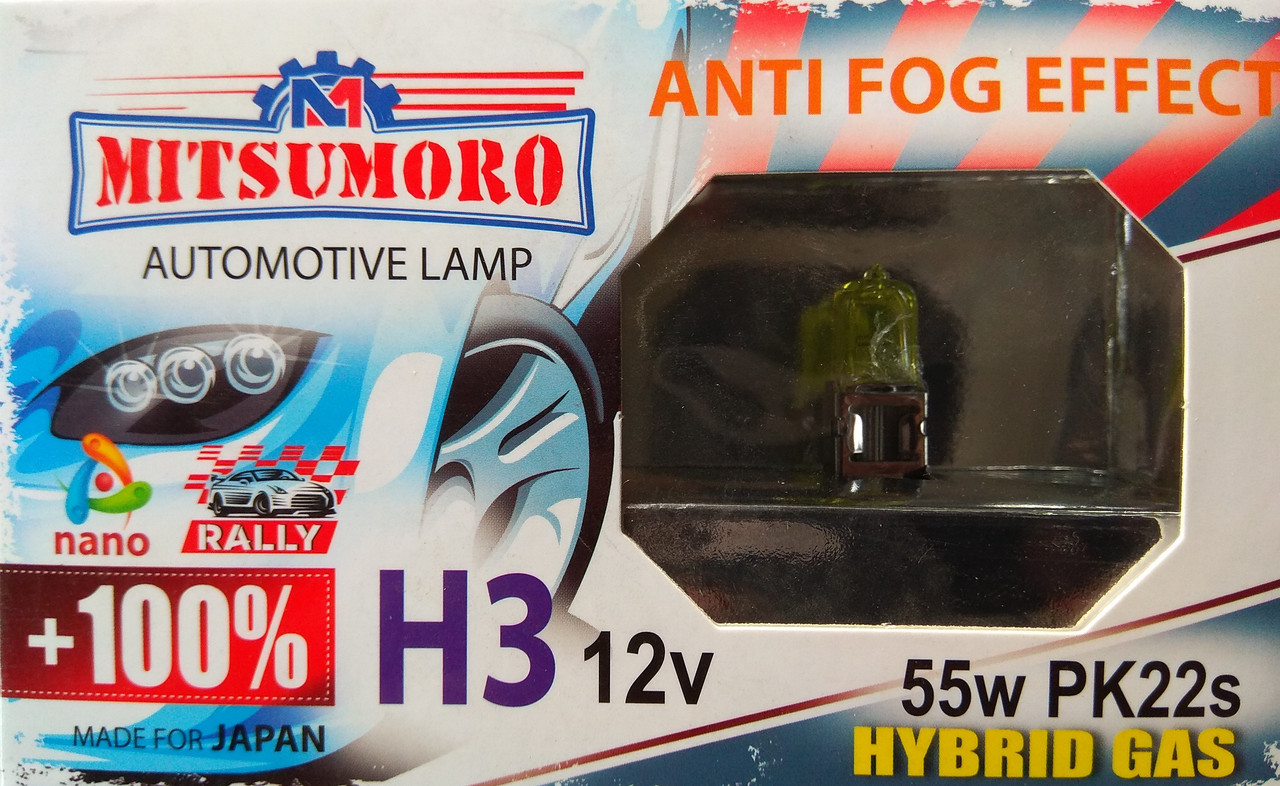 Лампа галогеновая Mitsumoro Anti fog effect H3 +100% 12v
