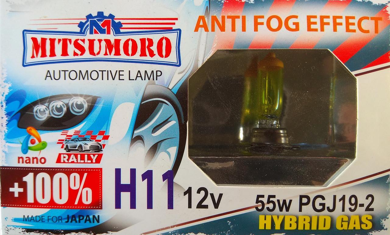 Лампа галогеновая Mitsumoro Anti fog effect H11 +100% 12v