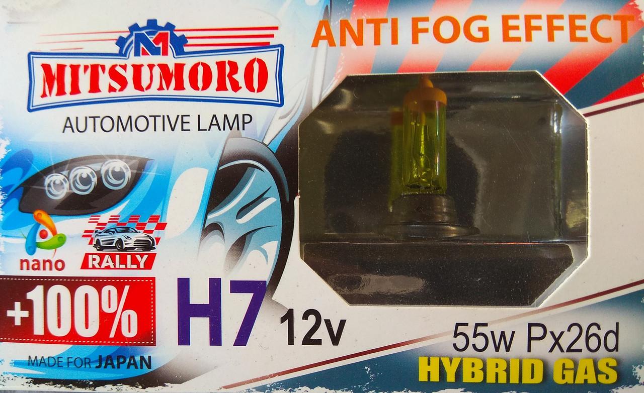 Лампа галогеновая Mitsumoro Anti fog effect H7 +100% 12v