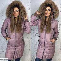 Куртка женская с натуральным мехом, куртка зефирка, пуховик женский зима 42-46 р