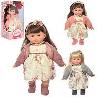 Кукла музыкальная M 4018 UA