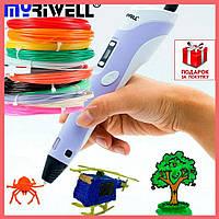 3Д/3D Ручка для детей  3D Pen с LCD дисплеем второго поколения + Подарок Наушники