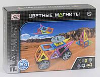 Конструктор магнитный Play Smart 2465, 24 деталей, фото 1