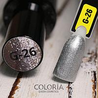 """Гель-лак """"Класичне срібло"""" № G-26, 9ml"""