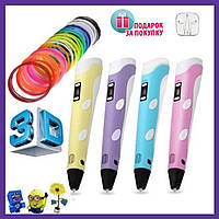 ОРИГИНАЛ 3D Ручка для детей Myriwell RP-100B  3D Pen с LCD дисплеем второго поколения + Наушники в Подарок