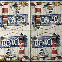 """Салфетки для декупажа 33x33 см 15 """"Море якорь океан корабль маяк ракушка"""" Серветки для декупажу вінтаж"""
