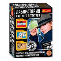 """Набор экспериментов Ranok-Creative """"Лаборатория частного детектива"""" 12114068Р"""