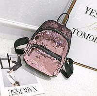 Женский рюкзак (сумка) с пайеткой-хамелеон M&JJ Розовый 27*22*12 (2071)