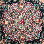 Цветочная нимфа 1831-18, 89x89, павлопосадский платок шерстяной с оверлоком, фото 6