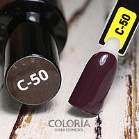 "Гель-лак ""Фіолетова слива"" № C-50, 9ml"