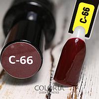 "Гель-лак ""Темне бордо"" № C-66, 9ml"
