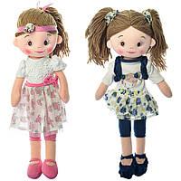 Мягконабивная кукла X13089 45 см мягкая игрушка для девочки