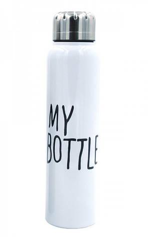 Термос My Bottle белый, фото 2
