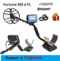 Акция! КРЕДИТ на Металлоискатель Фортуна М3 PL/Fortune M3 корпус PL с большим дисплеем
