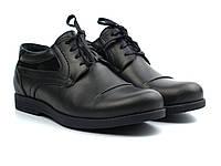Полуботинки мужские кожаные демисезонные черные Rosso Avangard Winterprince Z, фото 1