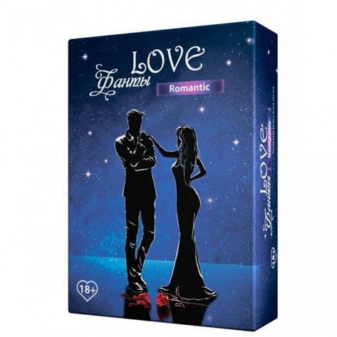 Love Фанты Romantik, фото 2