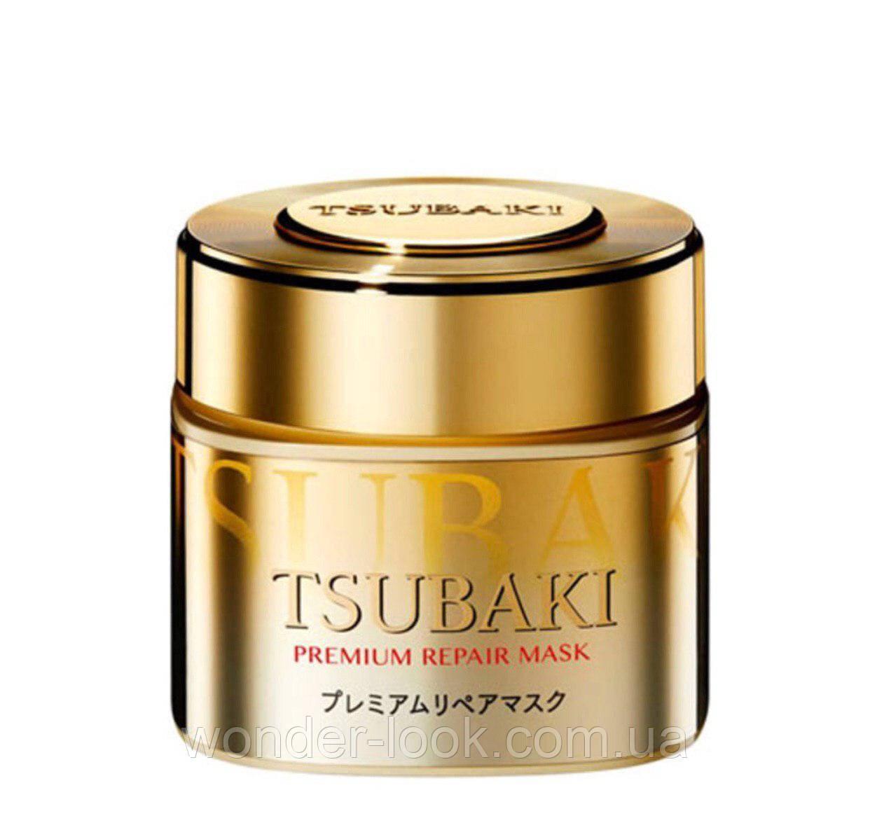 SHISEIDO TSUBAKI Premium Repair Mask Преміум маска для волосся, 180гр