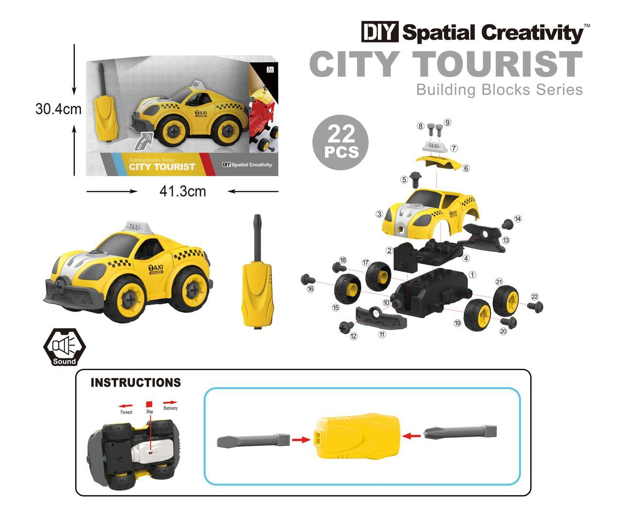 Машина-конструктор такси