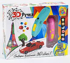*Ручка 3D для детского творчества FUN GAME (РОЗОВАЯ) арт. 7424