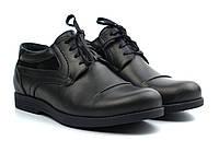 Полуботинки кожаные демисезонные черные мужская обувь больших размеров Rosso Avangard Winterprince Z BS
