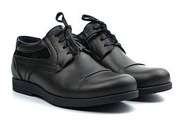 Черевики демісезонні шкіряні чорні чоловіче взуття великих розмірів Rosso Avangard Winterprince Z BS
