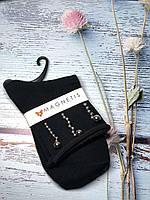 Жіночі шкарпетки Magnetis SKG 31 Nero чорні зі срібними бусинками