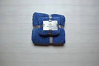 Подарочный Комплект из двух полотенец  Темно синий