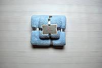 Подарочный Комплект из двух полотенец  Голубой